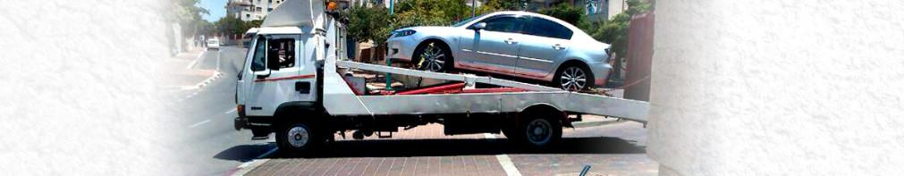 רכב נטוש על שמך? אתה מסתכן בקנסות כבדים מאוד